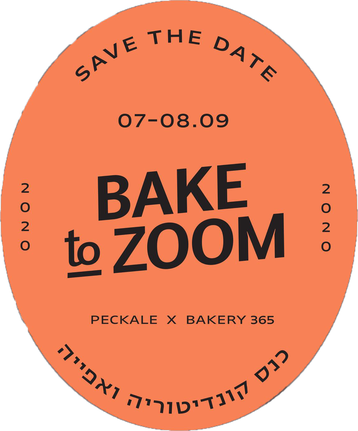 BAKE TO ZOOM2
